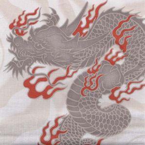Big Dragon - Creme