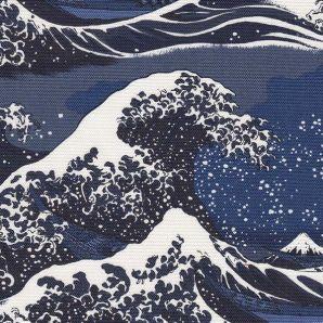 Die Welle - Dunkelblau