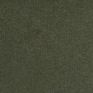 Feinstrick Bono - Grün