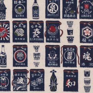 Sake - Natur